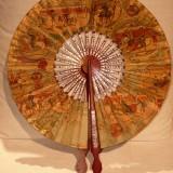 Abanico motivos taurinos 1880